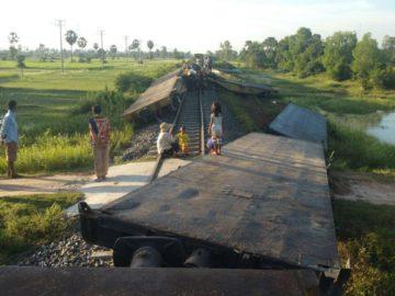 ទូរទេះភ្លើងក្រុមហ៊ុន-ROYAL-Railway
